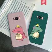 三星 S8 S8+ Note 8 手機殼 軟硅膠 鱷魚 小狗 情侶 可愛 卡通 防摔 全包 創意 保護殼 超薄 個性 軟殼