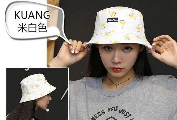 [協貿國際]韓國漁夫帽盆帽春夏可折疊KUANG米白