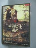 【書寶二手書T1/一般小說_MQM】聖殿騎士遺產_史帝夫貝利, 子玉
