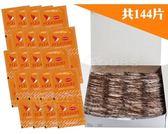 樂趣 顆粒+螺紋3in1 144片 C014(保險套/衛生套/顆粒/果味/加厚/超薄/螺紋/激情/快感/入【套套先生】