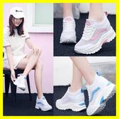 內增高2019新款小白鞋女夏季透氣白鞋網面百搭女鞋潮鞋運動鞋子夏