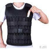 負重背心跑步深蹲訓練加固腰帶重量8公斤可調薄款易隱形馬甲衣 DJ4645