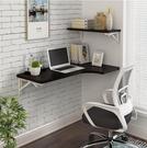電腦桌 壁掛餐桌連壁桌壁掛桌掛墻桌電腦桌連墻上桌筆記書桌靠墻桌 MKS韓菲兒
