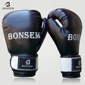 優惠兩天BonSem 專業拳套 散打泰拳搏擊拳擊手套 打沙包沙袋拳擊手套