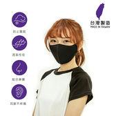 台灣製 3D 立體透氣口罩 可水洗 1入【櫻桃飾品】【28841】