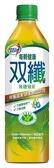 每朝健康 雙纖無糖綠茶 650ML