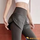 瑜伽健身長褲女高腰提臀彈力緊身收腹跑步外穿假兩件運動褲