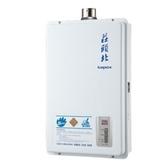 (全省原廠安裝)莊頭北12公升數位式DC強制排氣熱水器TH-7126FE