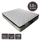 床墊 / 艾比爾 shincool涼感 + 銀離子獨立筒床墊 單人加大 3.5*6.2尺 15-135 愛莎家居
