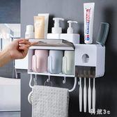 牙刷置物架免打孔刷牙杯衛生間漱口杯套裝壁掛牙膏架吸壁式牙具架 js10847『科炫3C』
