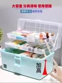 藥箱家用 多層便攜大容量醫療急救藥品兒童小收納盒 家庭裝醫藥箱ATF 探索先鋒