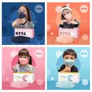 【PURGE 普潔】4D韓式 KF94 ...