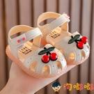 兒童學步鞋子夏季女童公主寶寶涼鞋軟底嬰【淘嘟嘟】