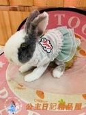 買1送1 兔子變身裝兔子衣服兔兔服飾寵物兔服裝【公主日記】
