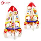 【德國 classic world 客來喜】經典木玩-火箭撥珠 Rocket CL4121