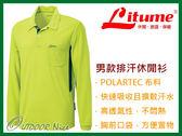 ╭OUTDOOR NICE╮意都美LITUME 男款POLARTEC POWER DRY 排汗休閒衫 螢光綠 PS003S 排汗快乾除臭