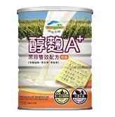 (博能生機)醇麴A+ 黑蒜雙效配方專業機能奶粉/750公克/罐