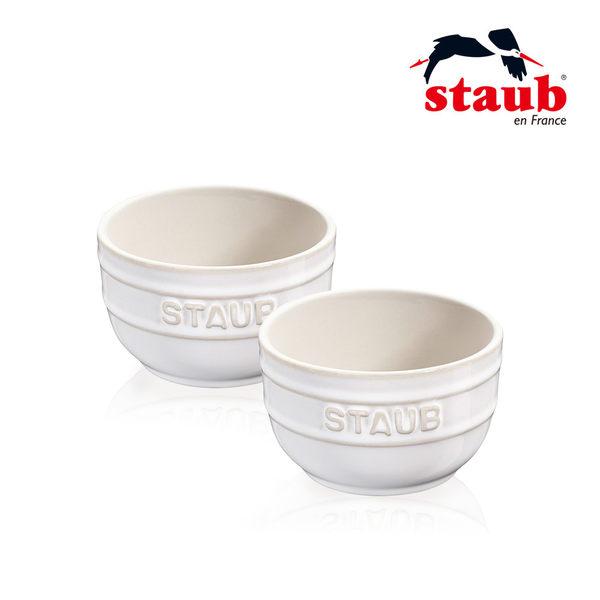 法國Staub 陶缽 8cm(2入組)-象牙白