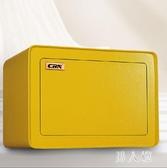 保險柜藍牙一鍵開啟自動保險柜機械傳動全鋼保險箱 JH769『男人範』