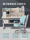 儿童??桌?桌?木 ?字桌椅套?可升降 ?桌椅家用 NMS