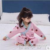 女童長袖春秋純棉秋季空調服小女孩小童寶寶家居服兒童睡衣女秋款  蘿莉小腳丫