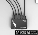 USB打印機共享器轉換器分線器一拖四1分4多口切換器