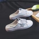 包頭半拖鞋女夏時尚外穿2020年新款臟臟小白鞋女無后跟做舊懶人鞋