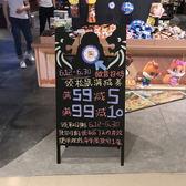 小黑板 高品質獅子造型支架式小黑板 個性店鋪創意廣告板 立式畫板寫粉筆