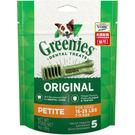 健綠原味潔牙骨3oz (小型7-11kg)5支入