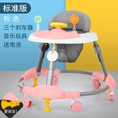 學步車嬰兒學步車防o型腿多功能防側翻寶寶手推車起步車代步車學行車童【快速出貨】