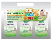 Combi 嬰兒抗菌洗衣精補充包 (1000ml x 3包)