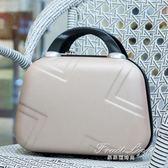 手提包14寸收納包手拎小箱子  果果輕時尚