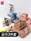 浴巾加大毛巾三件套裝兒童家用純棉吸水不掉毛情侶款男女 扣子小鋪