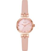 【ELLE】/珍珠貝優雅小錶徑腕錶(男錶 女錶 Watch)/ELL21006/台灣總代理原廠公司貨兩年保固