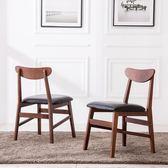 實木餐椅 書房椅子北歐現代簡約餐廳餐桌椅家用靠背椅休閒【米拉生活館】JY