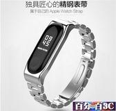 手環帶 適用小米手環2腕帶替換帶時尚智慧運動防水表帶小米手環3/4表帶 百分百