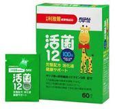 小兒利撒爾-活菌12 -60入【富山】