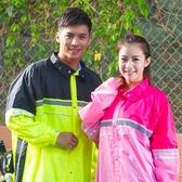 RX-1105 超潑水加大側開連身式防風雨衣~桃紅/粉紅