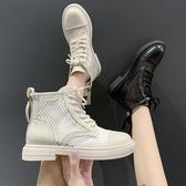 短靴 雙拉鏈馬丁靴女薄款透氣網紗鏤空涼靴子夏天短靴夏百搭潮ins涼鞋 交換禮物