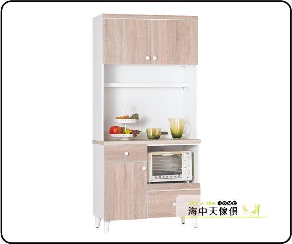 {{ 海中天休閒傢俱廣場 }} C-07 摩登時尚 餐櫃系列 211-1 小北歐3尺餐櫃(全組)