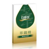 白蘭氏萃鷄精-膠原蛋白菁萃1入