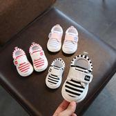 2018款女寶寶學步鞋春夏秋冬男女0一1一2歲嬰兒軟底防掉6-24個月 全館免運