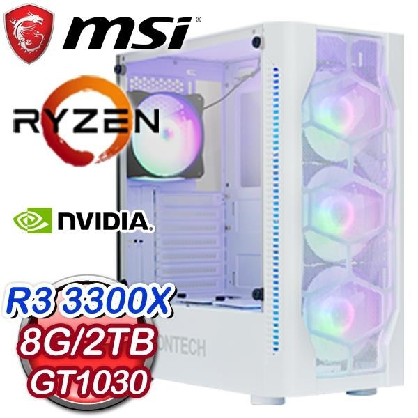 【南紡購物中心】微星系列【雪崩劇壓】AMD R3 3300X四核 GT1030 電玩電腦(8G/2T)