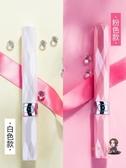電動牙刷 情侶貓咪電動牙刷型男女全自動聲波網紅 2色 交換禮物