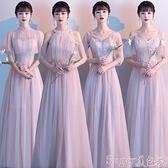 禮服 伴娘禮服長款2021秋冬顯瘦平時可穿姐妹伴娘團18歲學生畢業照主持  新品