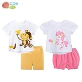 全館83折 童裝男女童短袖套裝夏季純棉透氣卡通嬰兒衣服寶寶兩件套