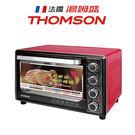 【滿1件折扣】THOMSON SA-T02 湯姆盛  30L不鏽鋼材質電烤箱