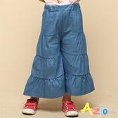 Azio 女童 褲裙 四層接片下擺波浪造型牛仔褲裙(藍) Azio Kids 美國派 童裝