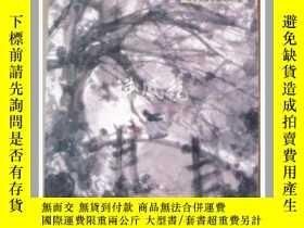 二手書博民逛書店20世紀中國畫壇的巨匠傅抱石罕見1999年讀賣新聞社舉辦日中美術