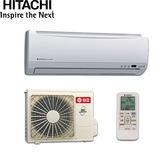 【HITACHI日立】變頻分離式冷暖冷氣RAC-63YK1/RAS-63YK1